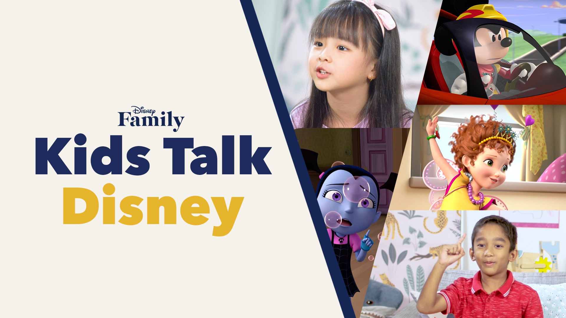 KIDS TALK DISNEY: เมื่อโตขึ้น หนูอยากเป็น…?