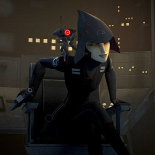 Seventh Sister Inquisitor