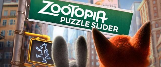 เกมพัซเซิลจาก Zootopia