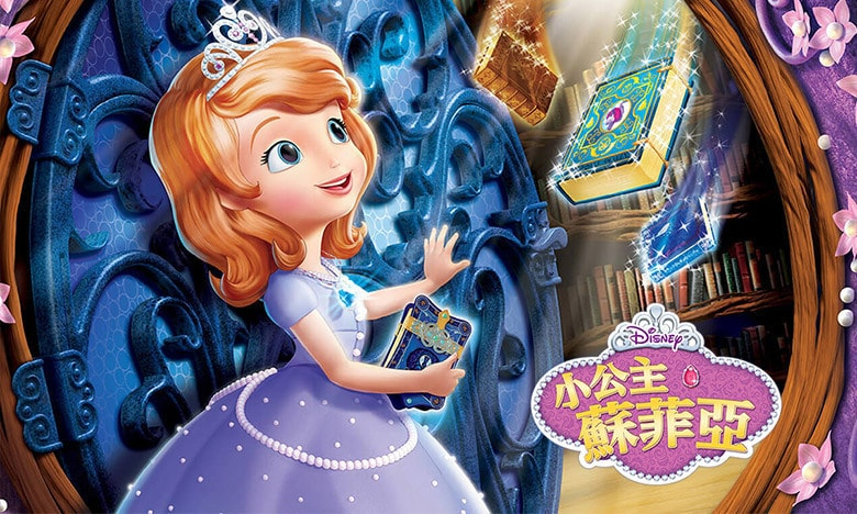 Sofia the First | Shows
