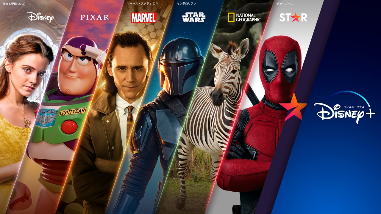 Disney+ Japan Expands General Entertainment Content With The Launch Of Star On October 27