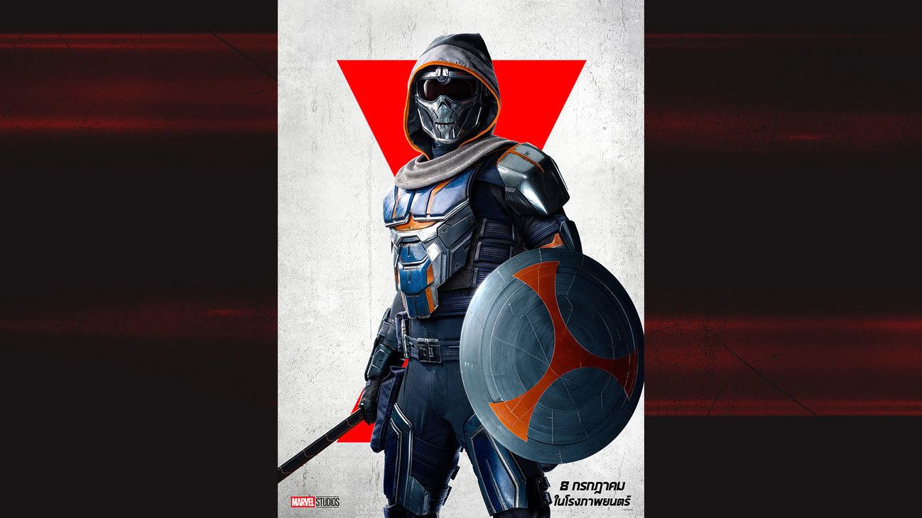 Marvel Studios Black Widow - Taskmaster