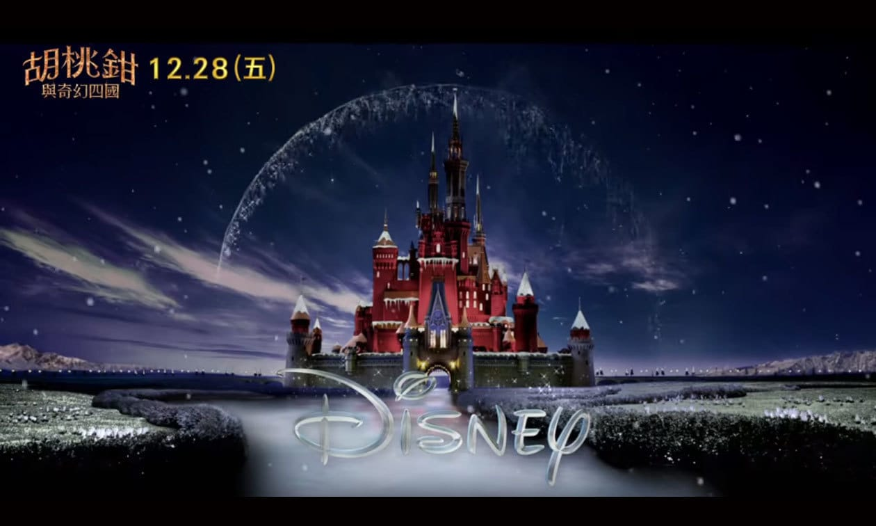 The Nutcracker and the Four Realms   Trailer03