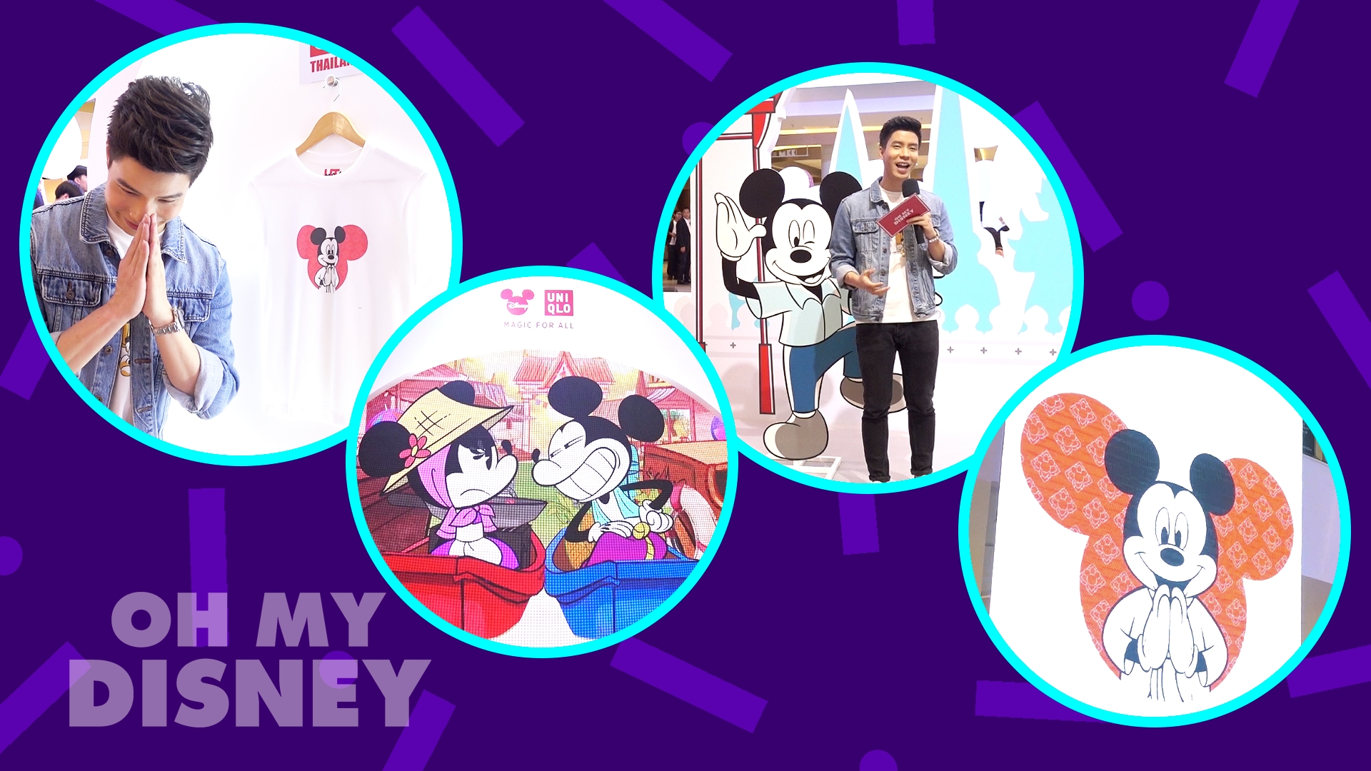 Disney Insider: Uniqlo X Mickey Go Thailand
