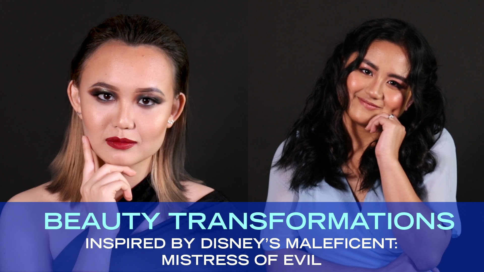 Disney's Maleficent Beauty Transformation | Disney Style
