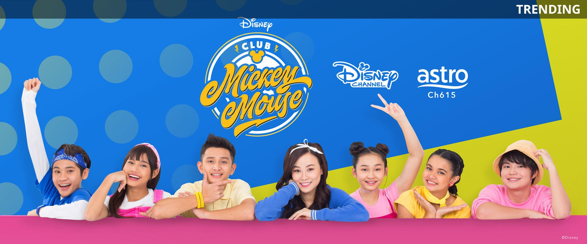 Club Mickey Mouse | TV | Trending