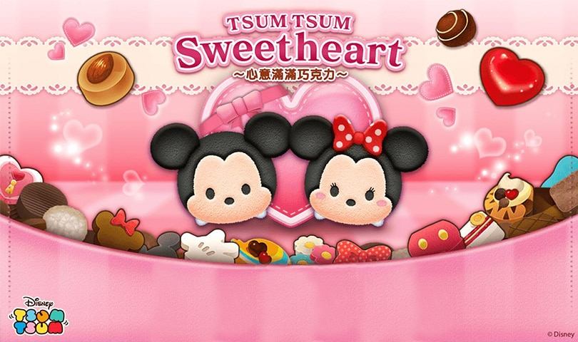 Disney Tsum Tsum | Game