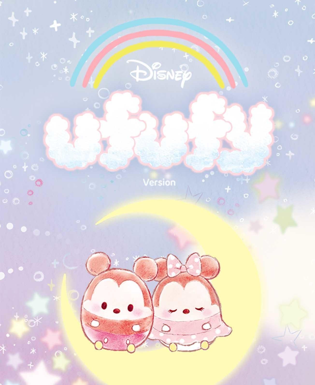 Ufufy theme | Homepage