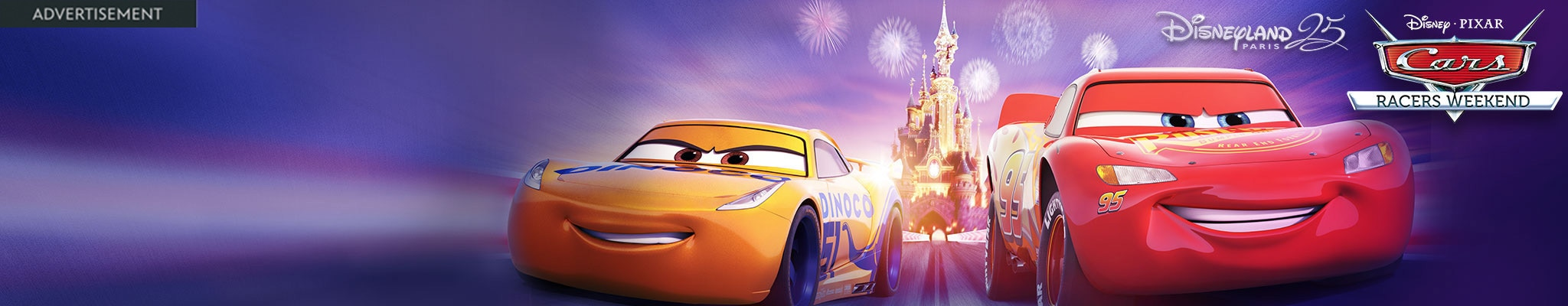 Short Hero - DLP Cars 3 Competition