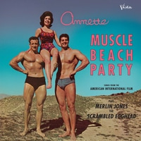 Muscle Beach Party: Soundtrack