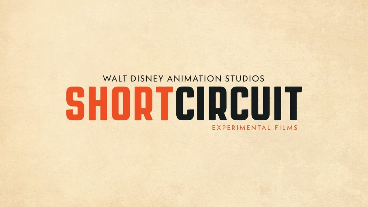short circuit logo