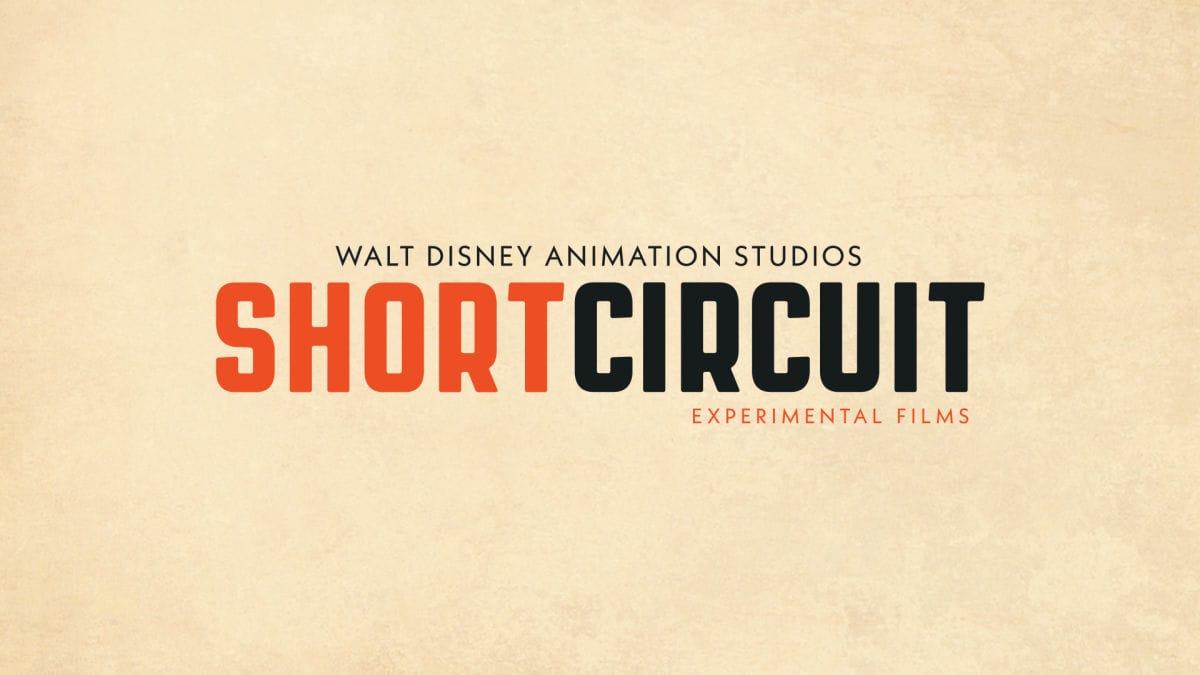 short circuit logo