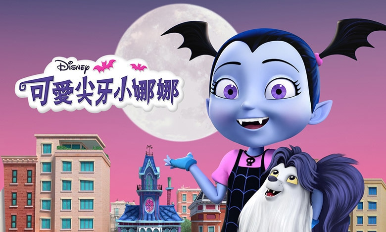 Vampirina | Shows