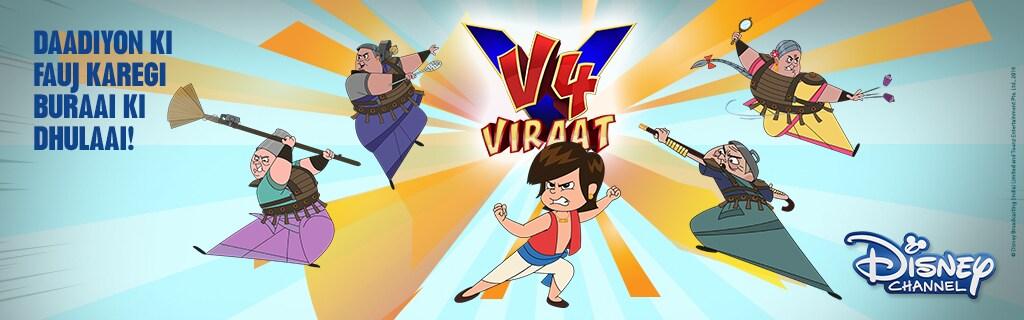 V 4 Viraat Banner