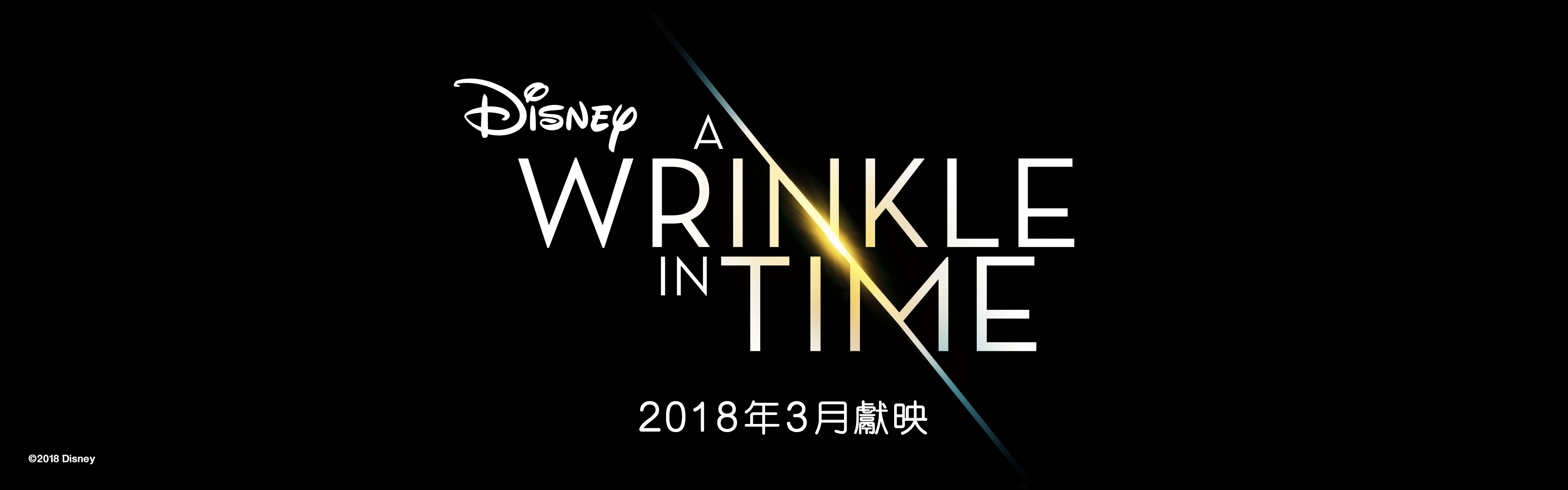 Wrinkle in time - Disney.com