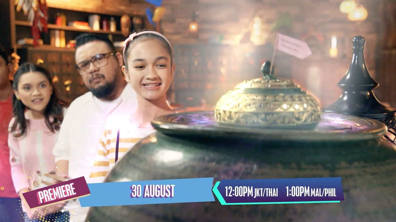 Wizards of Warna Walk - Premiere 30 August at 1pm