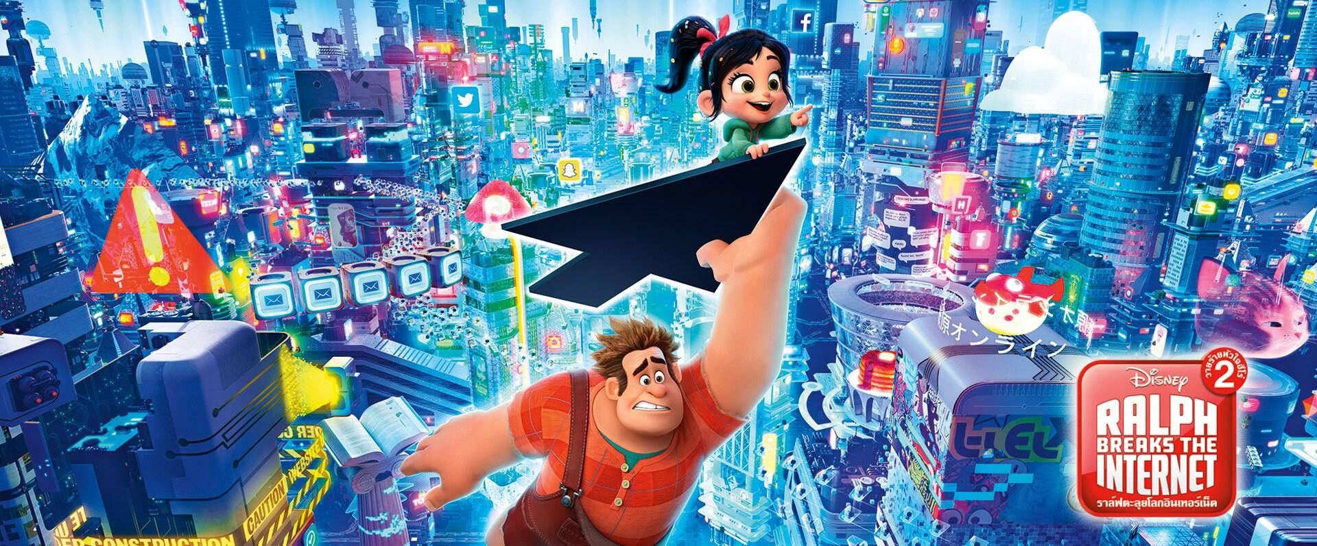 Ralph Breaks The Internet | Movies | Homepage | Disney
