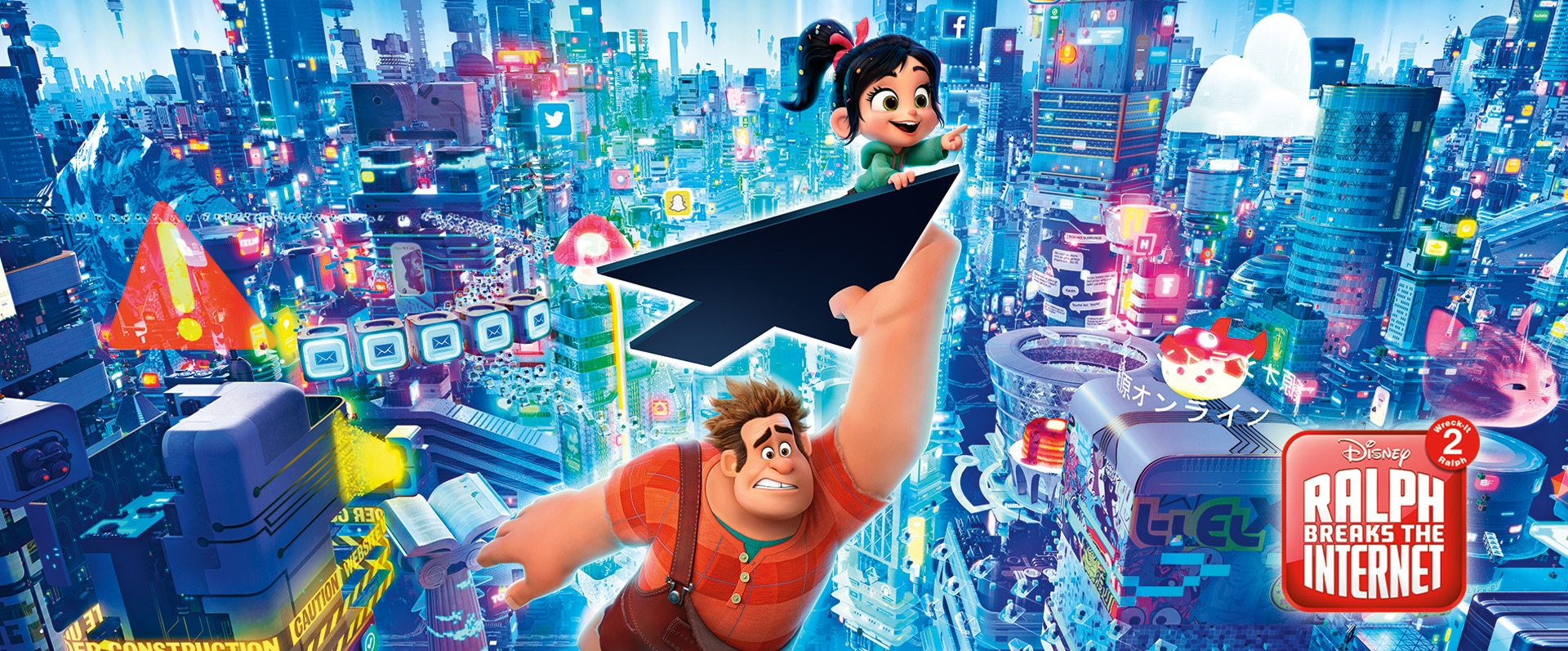 Ralph Breaks The Internet | Movies | Homepage | Disney