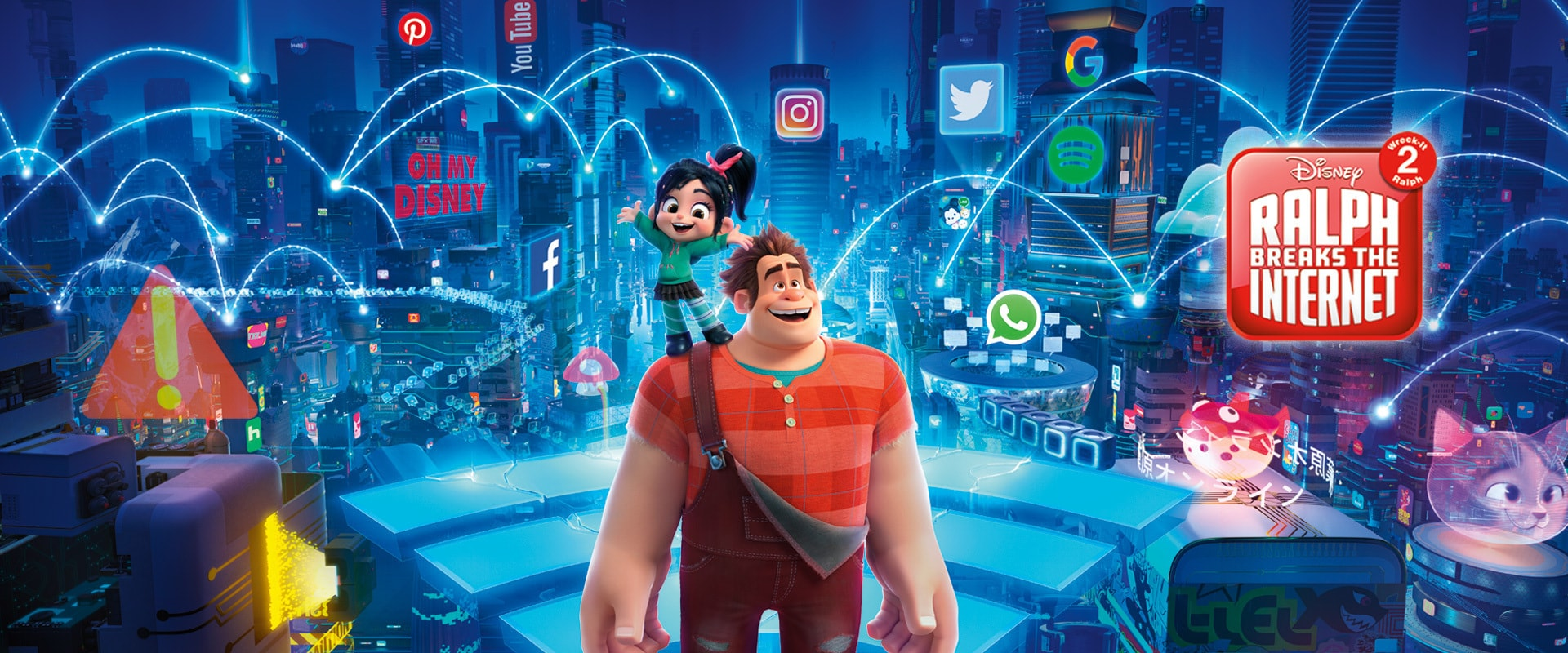 Ralph Breaks the Internet - Wreck it Ralph 2 - EMEA Banner