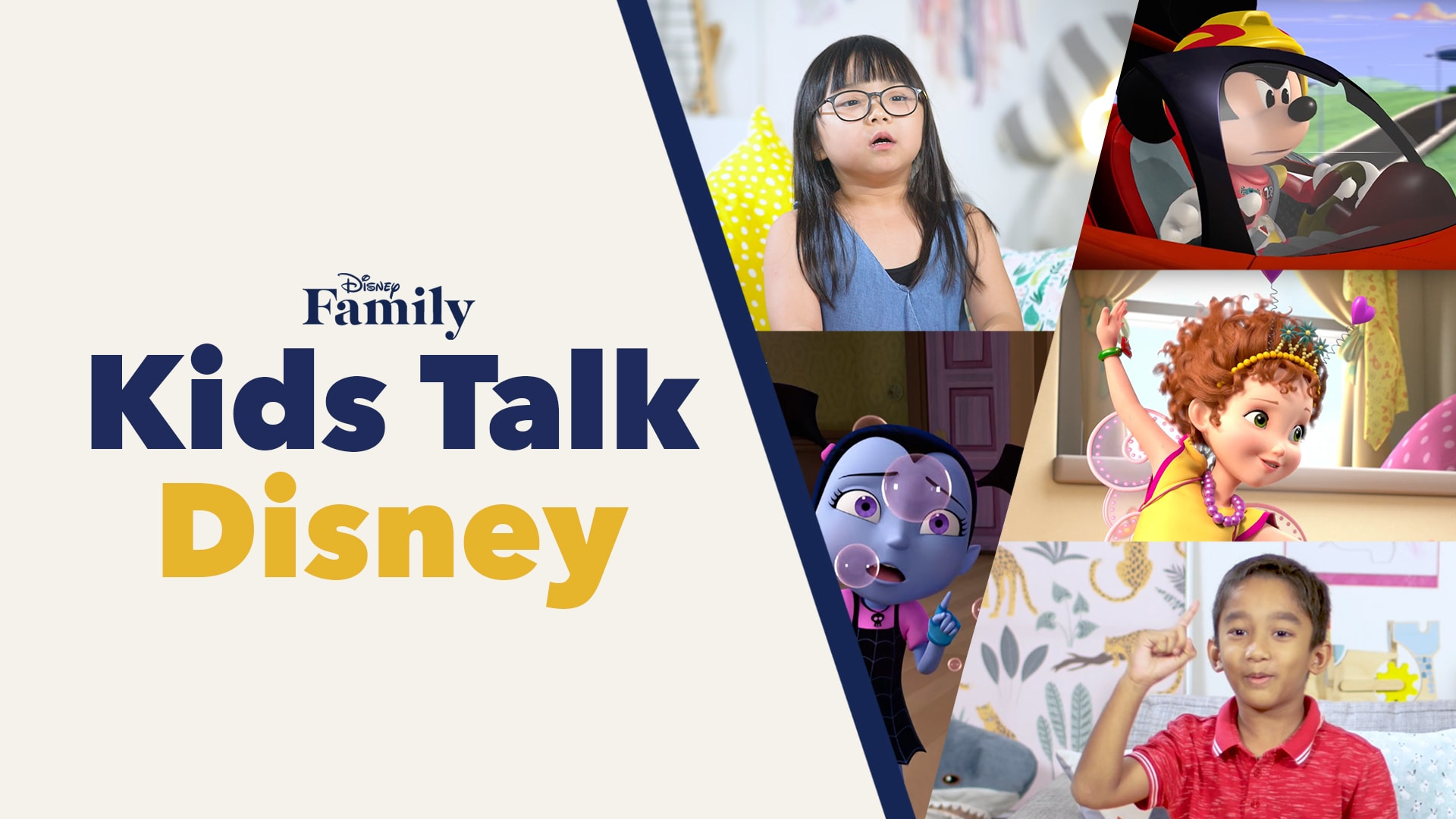 Kids Talk Disney: When I Grow Up I Want To Be…?